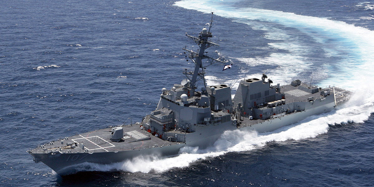 William P. Lawrence (DDG 110)